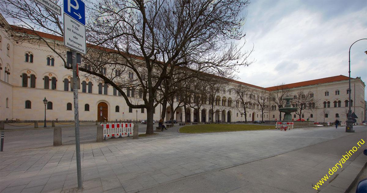 Мюнхен Мюнхенский университет