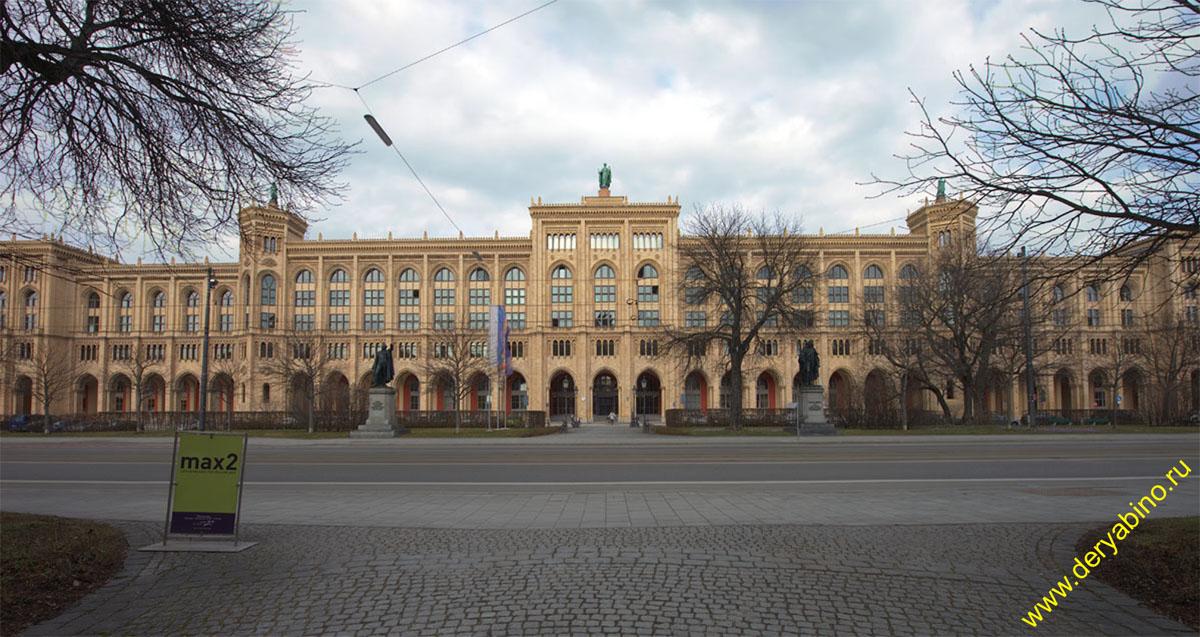 Мюнхен ул.Максимилианеум Maximileaneumstrasse
