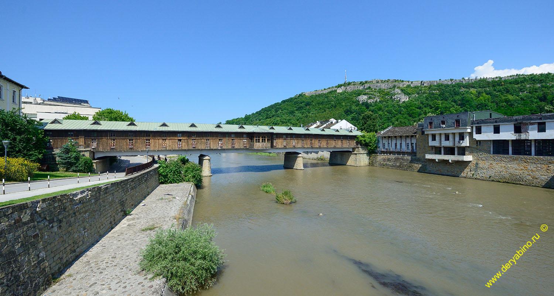 Крытый мост в городе Ловеч