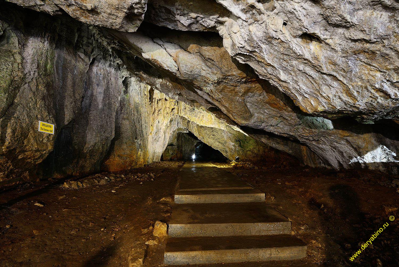 Пещера Бачо-Киро