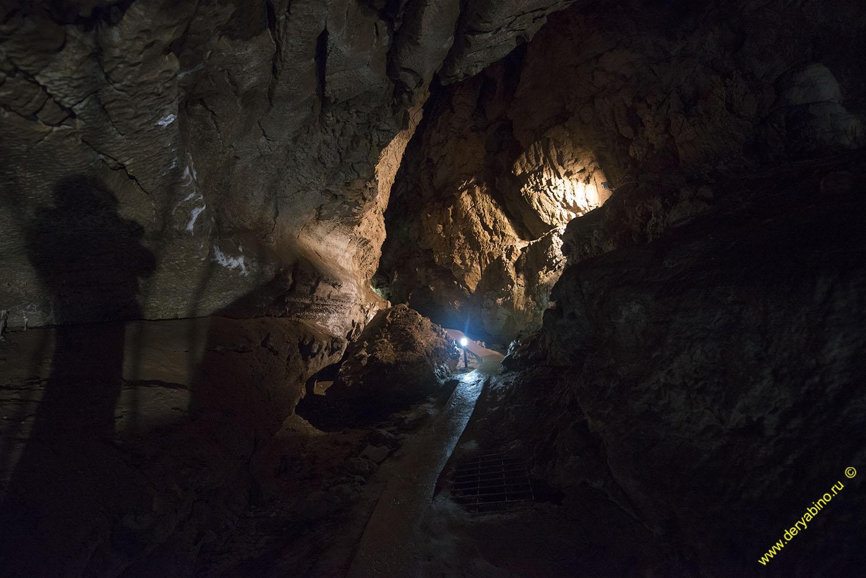 Ягодинская пещера Болгария