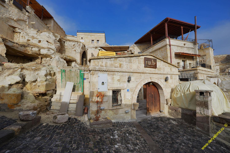 Hotel Tulip Cave Suites Гёреме Goreme Каппадокия Cappadoсia