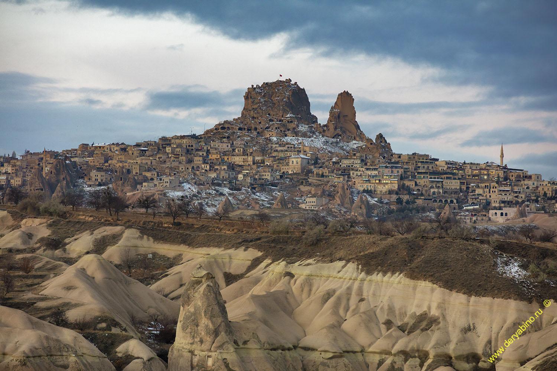 Учхисар Uchisar Каппадокия Cappadoсia
