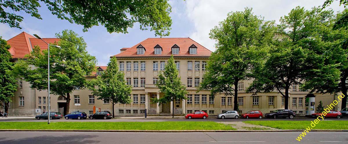 школа 37 Магдебург