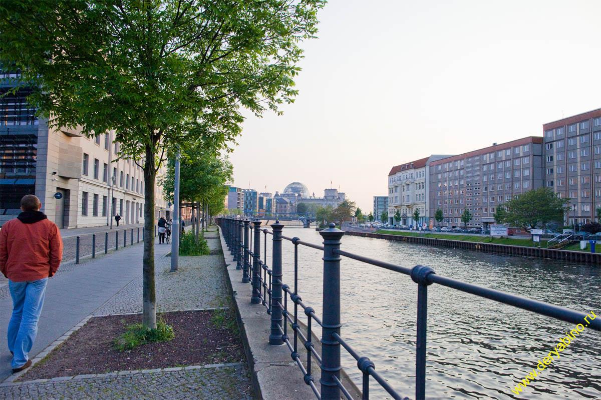 Берлин Berlin набережная Reichstagufer, вид на Рейхтаг
