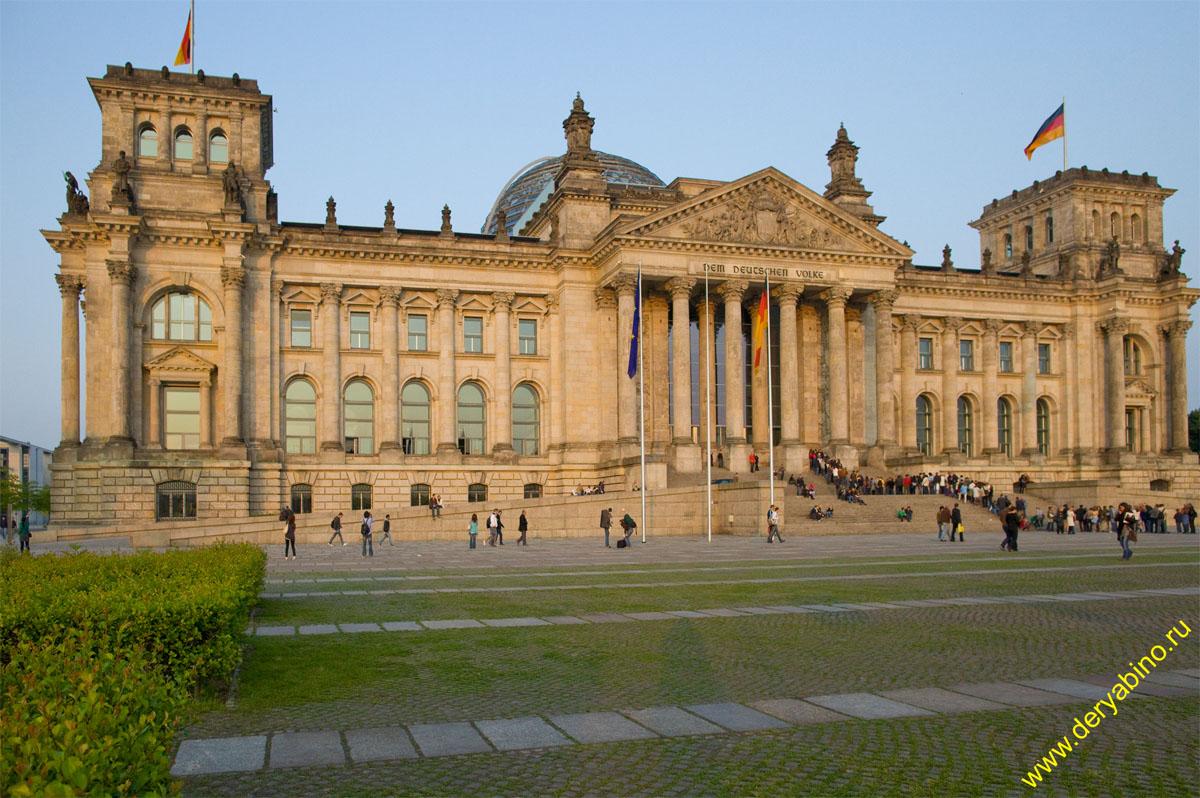 Берлин Berlin Рейхстаг Reichstag