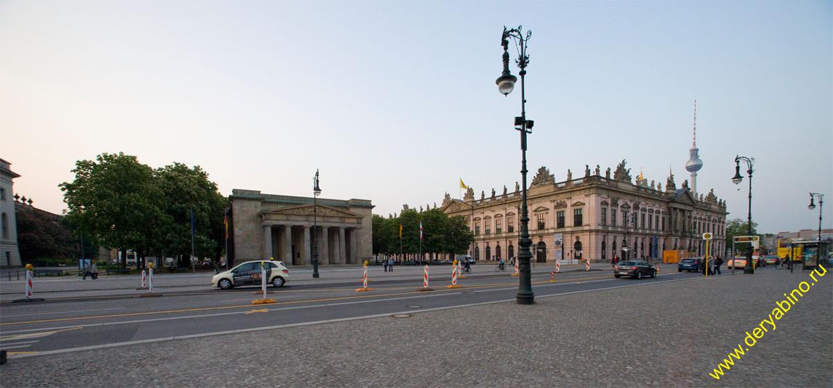 Берлин Berlin Новая караульная Neue Wache Немецкий исторический музей Zeughaus