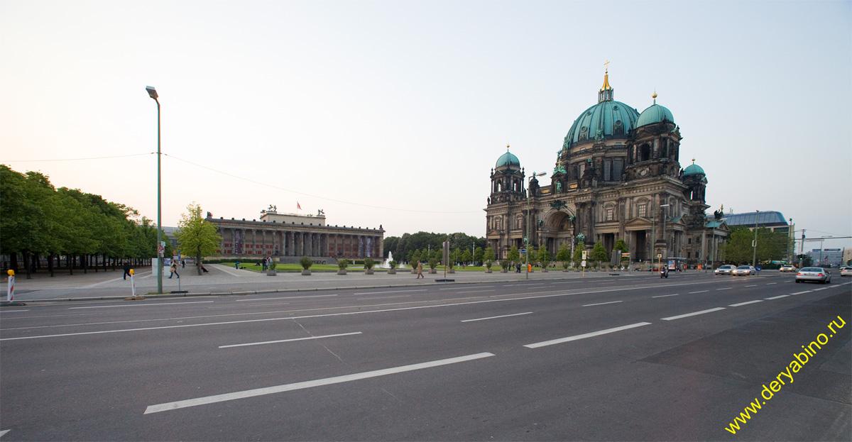 Берлин Berlin Берлинский собор и Люстгартен Berliner Dom Lustgarten
