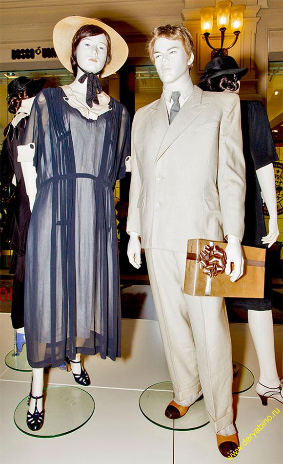 Женщины всегда следили за модой, и начало прошлого века не исключение