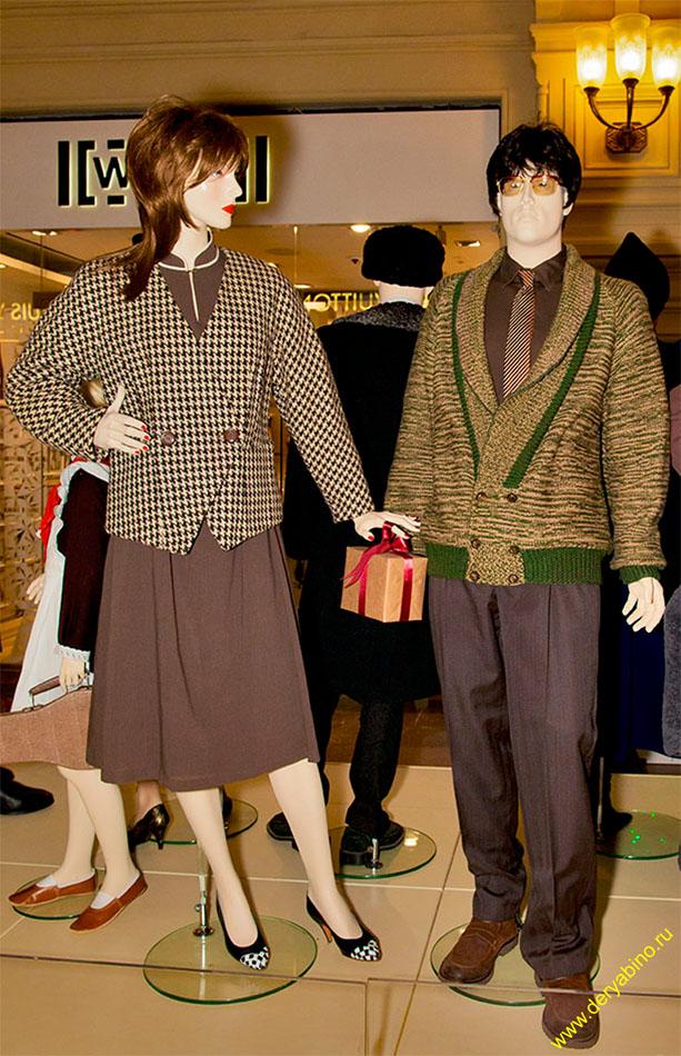 История моды. 80-е годы XX века