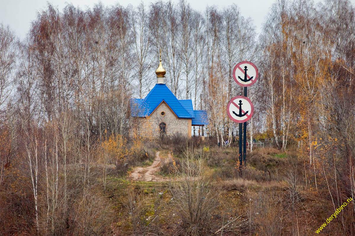 Круиз по Волге Москва - Астрахань - Н.Новгород на теплоходе Лев Толстой