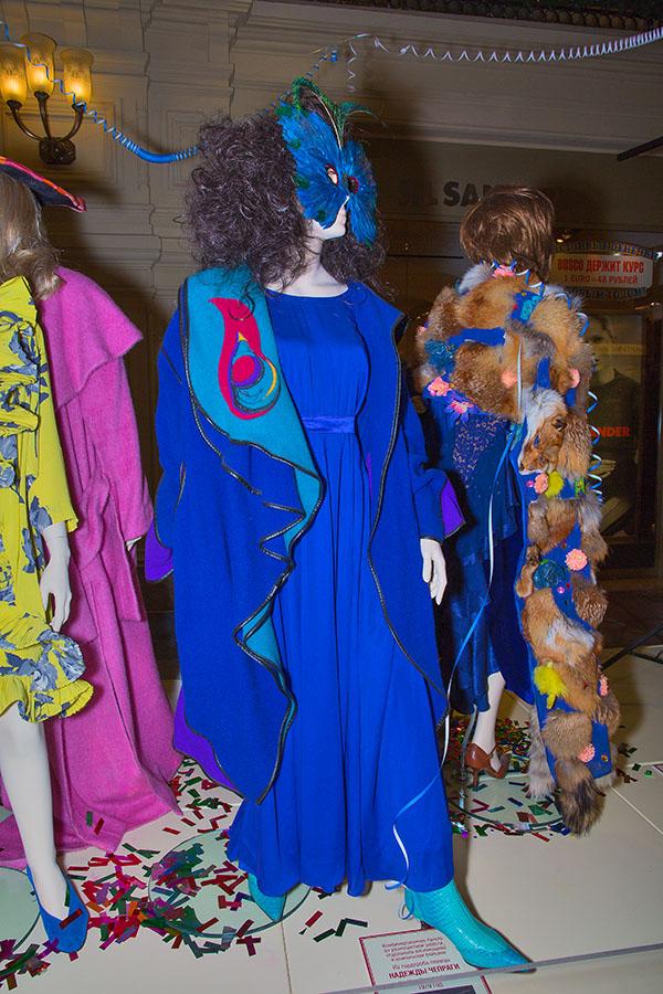 Выставка в ГУМе звездный гардероб Александра Васильева