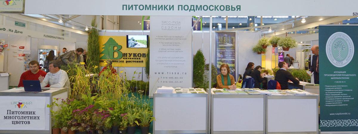 Выставка ЦВЕТЫ-FLOWERS 2012