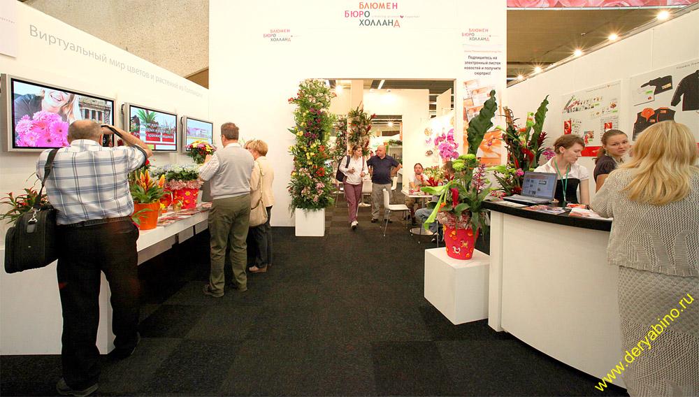ВДНХ Цветы 2009